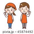 店員 スタッフ ガッツポーズのイラスト 45874492