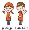案内 店員 スタッフのイラスト 45874493