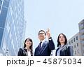 ビジネスチーム 45875034