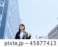 歩くビジネスウーマン 45877413