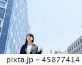 歩くビジネスウーマン 45877414