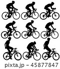 Set silhouette of a cyclist male on white  45877847