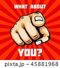 手 ゆび フィンガーのイラスト 45881968