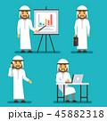アラブ人 ビジネスマン 実業家のイラスト 45882318