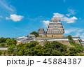 姫路城 城 天守閣の写真 45884387