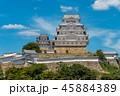 姫路城 城 天守閣の写真 45884389