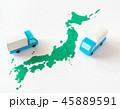 トラック 日本地図 物流 引っ越し 宅配 転居 流通 移動 45889591