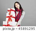 young woman with christmas gift box 45891295