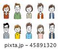 複数の男女:セット 45891320