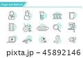 医師 薬 PCのイラスト 45892146