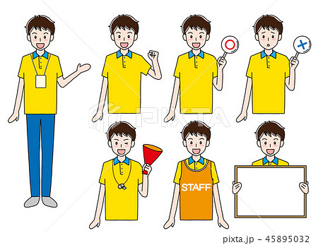 男性ボランティア 45895032