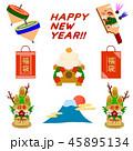 お正月 正月 セットのイラスト 45895134