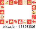 縁起物 年賀状 亥のイラスト 45895686