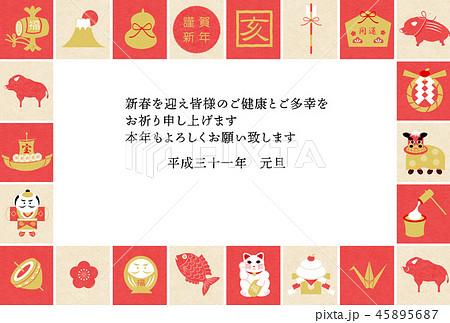 年賀2019亥縁起物四角 45895687