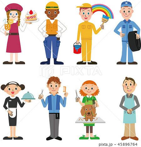 色々な職業の人達 45896764