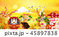 亥 富士山 亥年のイラスト 45897838
