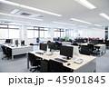 ビジネス オフィス 社内の写真 45901845