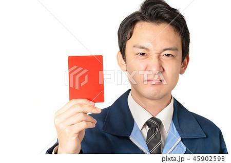 レッドカード 45902593
