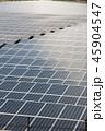 太陽光発電パネル 45904547