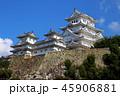 姫路城 白鷺城 世界遺産の写真 45906881