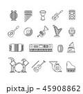 音楽 楽器 クラシカルのイラスト 45908862
