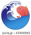 鯛 魚 波のイラスト 45908985