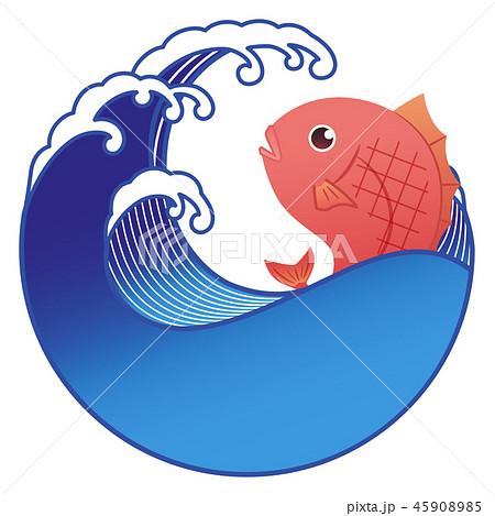 鯛と和風の丸い波の断面 45908985