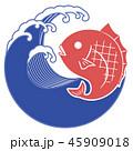 鯛 魚 波のイラスト 45909018