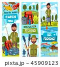 スポーツ 運動 漁師のイラスト 45909123