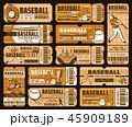 ベースボール 白球 野球のイラスト 45909189