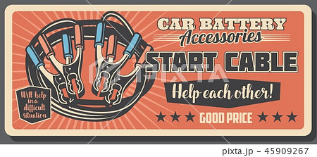 Start cable and battery car service retro poster 45909267