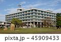 島根県庁 45909433