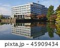 島根県庁 45909434