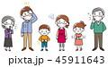 家族 病気 風邪のイラスト 45911643