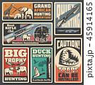 狩猟 スポーツ ベクトルのイラスト 45914165