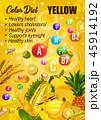 カラー 色 色彩のイラスト 45914192
