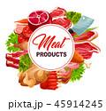 お肉 ミート 精肉のイラスト 45914245