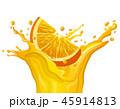 ジュース くだもの フルーツのイラスト 45914813