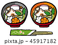 雑煮 正月 餅のイラスト 45917182
