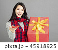 woman showing red envelopes and gift 45918925