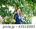 女性 OL 観葉植物の写真 45918985