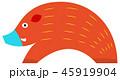 猪 45919904