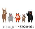森の動物たちのグループ 45920461