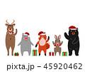 森の動物たちのグループ クリスマス 45920462