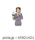 ガラケーを使う女性社員 45921421