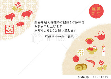 年賀2019お節と亥背景 45921639