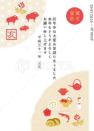 年賀2019お節と亥背景 45921640