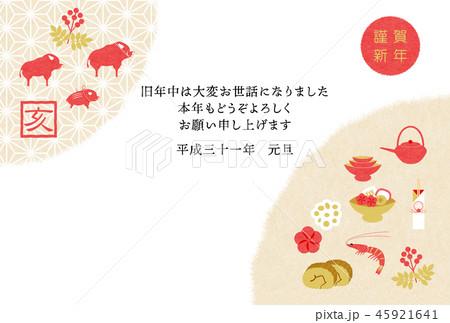 年賀2019お節と亥背景 45921641