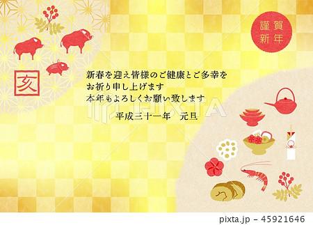 年賀2019お節と亥背景 45921646