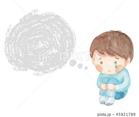 ひざをかかえて泣く男の子 フキダシのイラスト素材 45921789 Pixta
